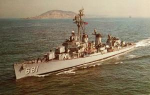 USS%20Hopewell